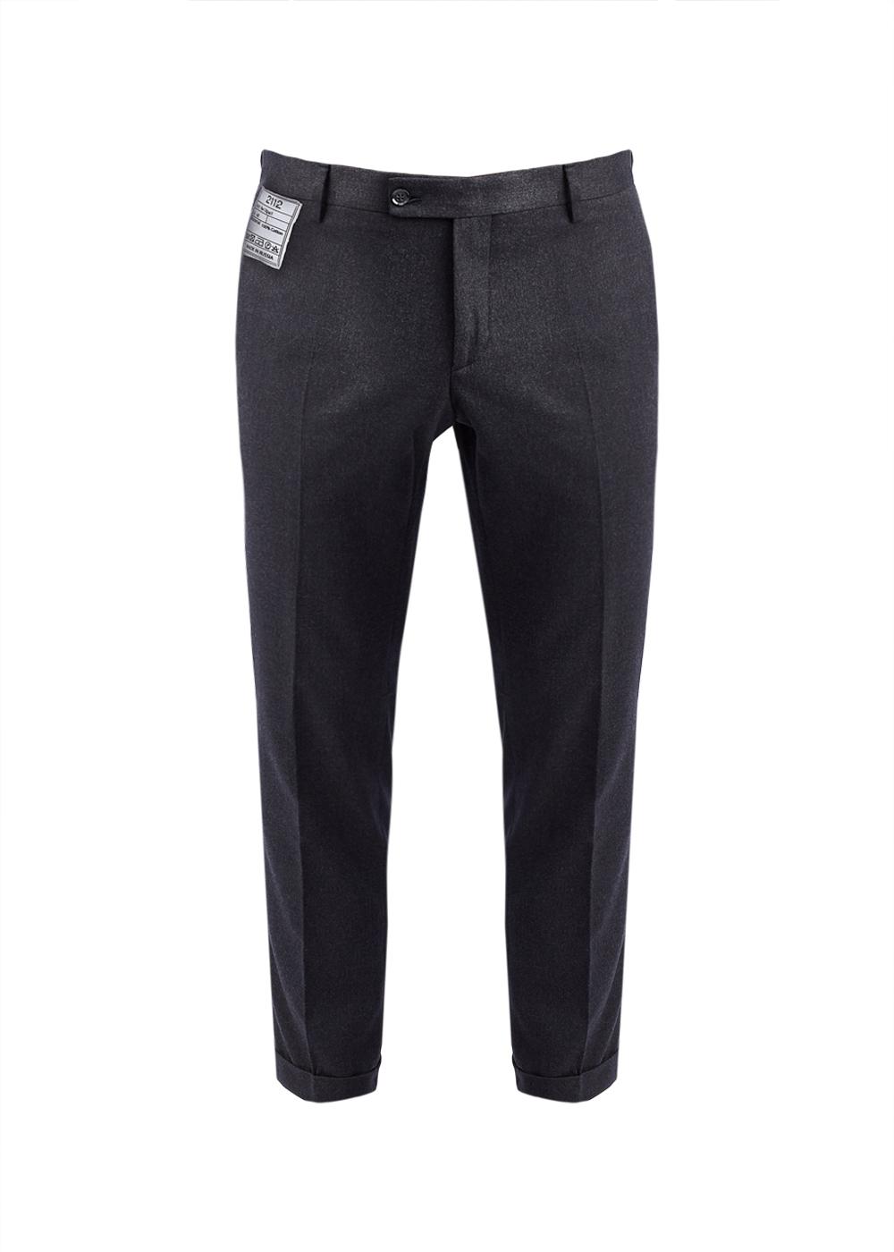 Купить 21dot12 брюки