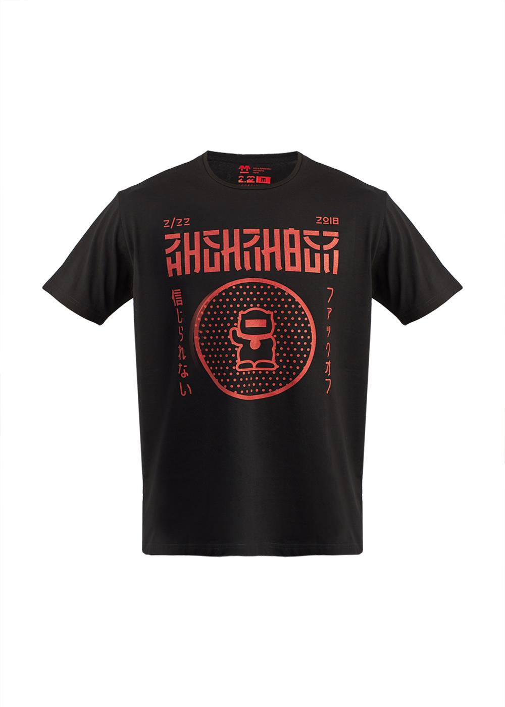Купить 2.22 футболка
