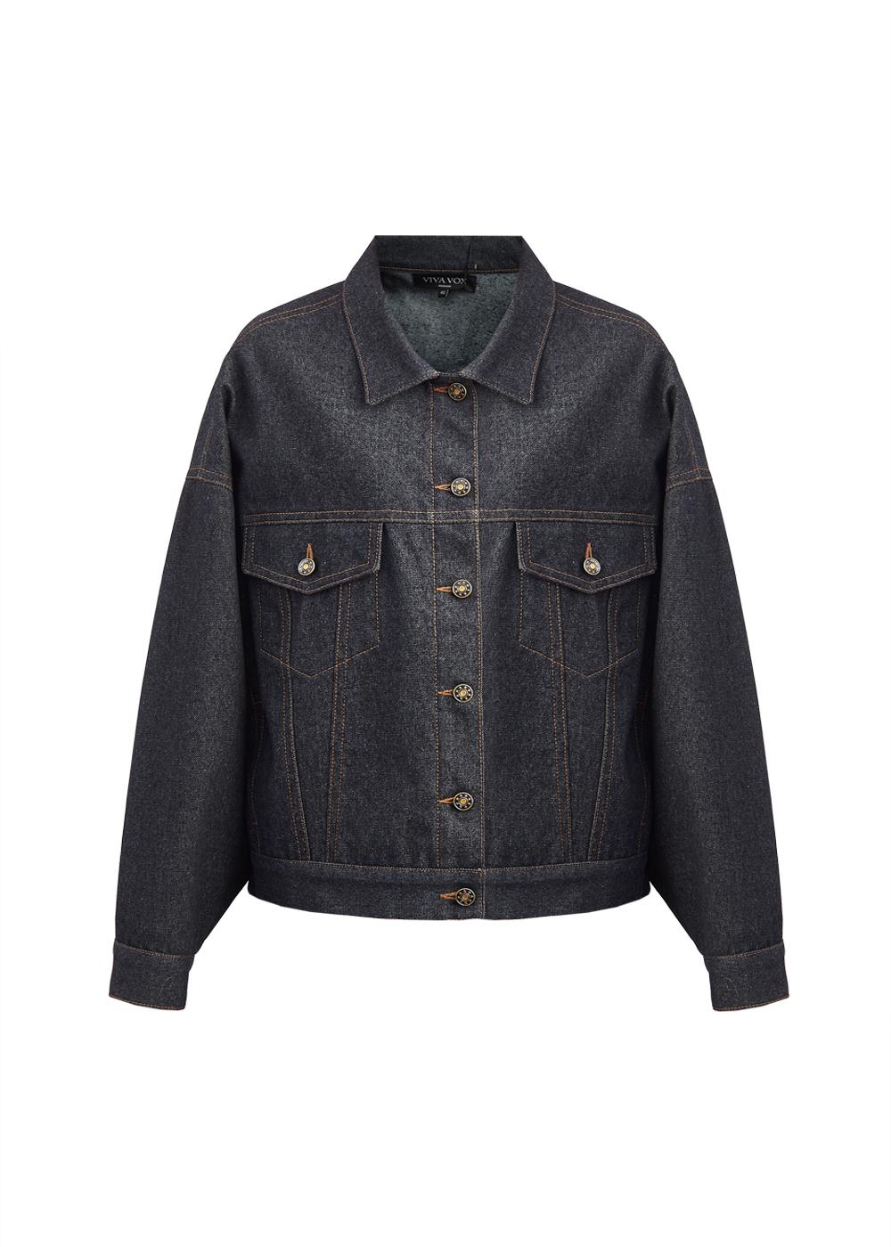 Купить Viva Vox джинсовая куртка
